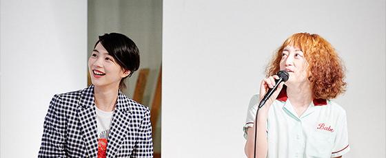 レポート のん×能町みね子のトークショーと展示で振り返る『SNS展』